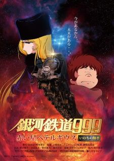Ginga Tetsudou 999: Akai Hoshi Betelgeuze - Inochi no Kagayaki's Cover Image
