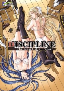 Discipline's Cover Image