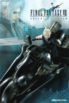 Final Fantasy VII: Advent Children's Cover Image