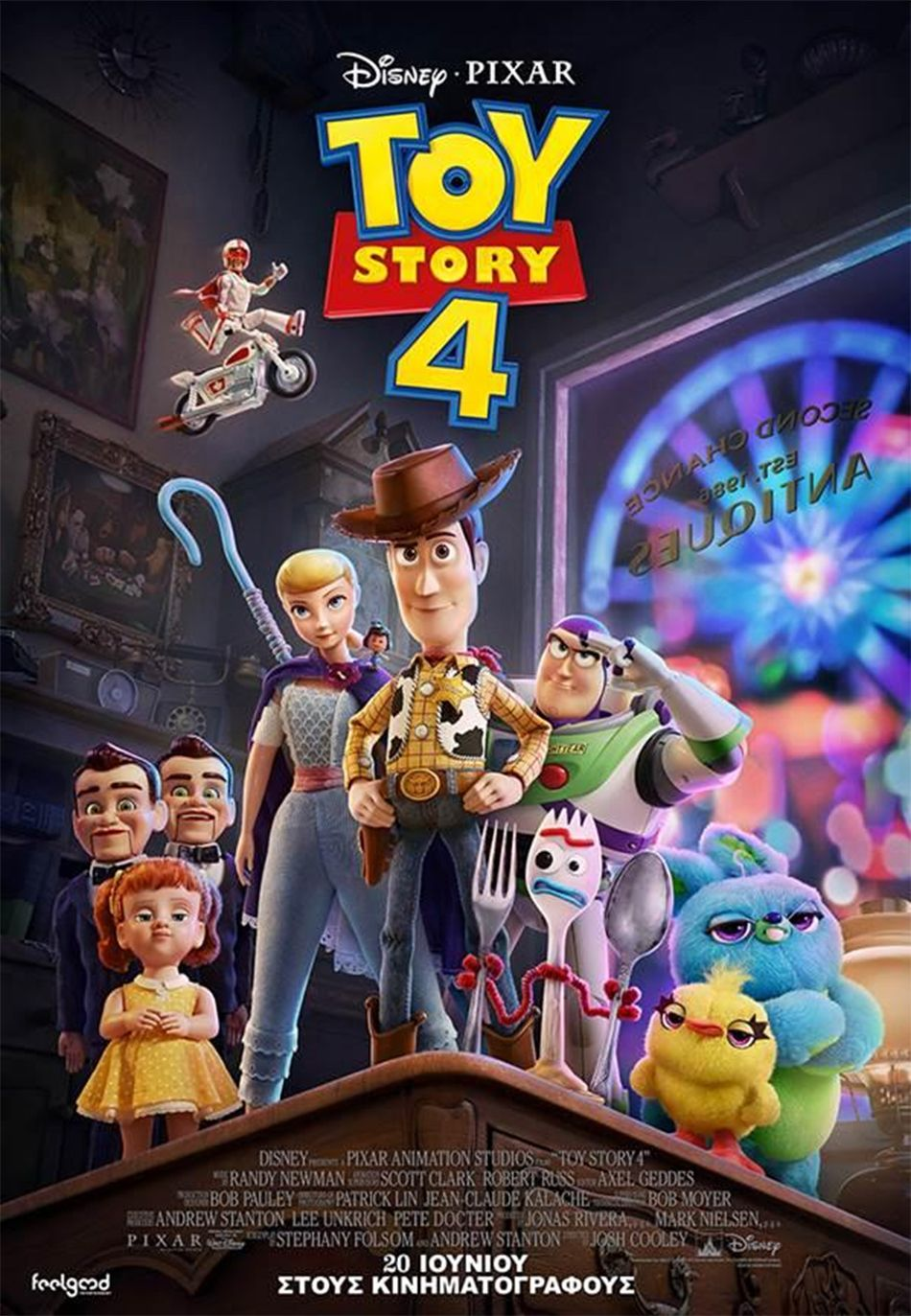 Toy Story 4 - Trailer / Τρέιλερ Poster