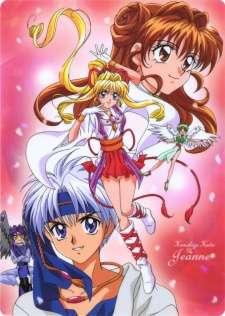 Kamikaze Kaitou Jeanne Cover Image