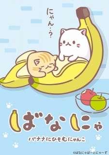 Bananya's Cover Image