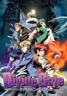 Divine Gate's Cover Image