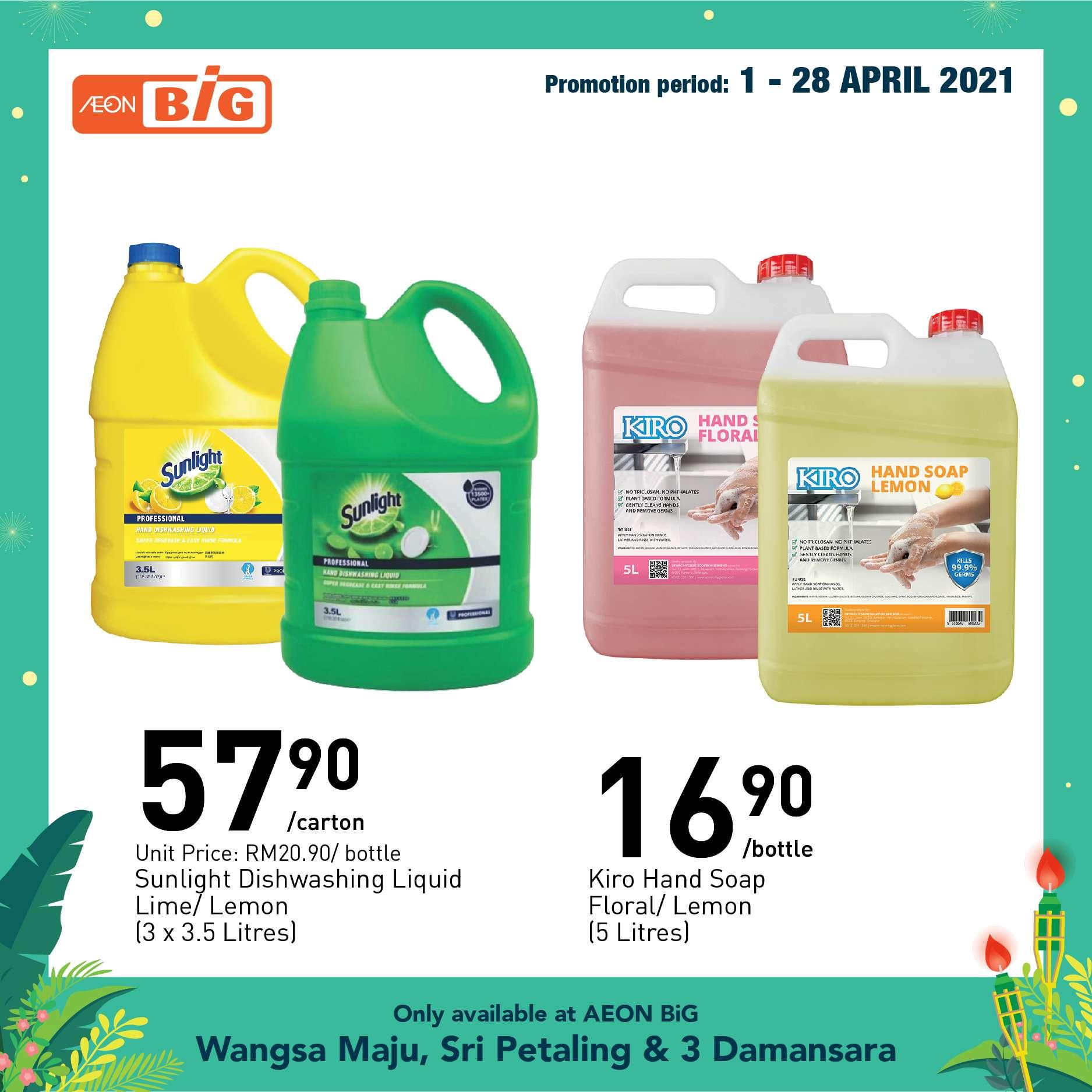 Aeon Big Catalogue(1 April 2021 - 28 April 2021)