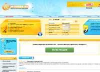 Заработок в Интернете без вложений на WMMail