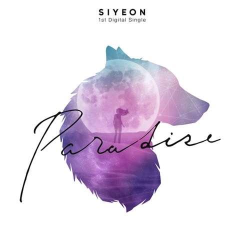 Siyeon Dreamcatcher Lyrics