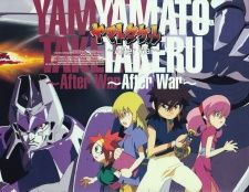 Yamato Takeru: After War's Cover Image