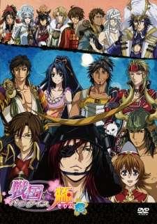 Sengoku☆Paradise Kiwami's Cover Image
