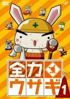 Zenryoku Usagi's Cover Image