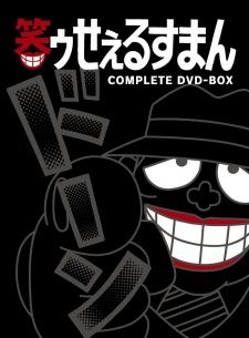 Warau Salesman's Cover Image