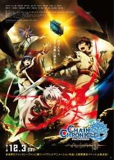 Chain Chronicle: Haecceitas no Hikari Part 1's Cover Image