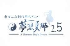 Touhou Niji Sousaku Doujin Anime: Musou Kakyou Special's Cover Image