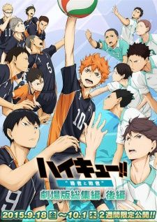 Haikyuu!! Movie 2: Shousha to Haisha's Cover Image