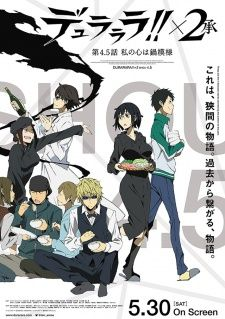 Durarara!!x2 Shou: Watashi no Kokoro wa Nabe Moyou's Cover Image