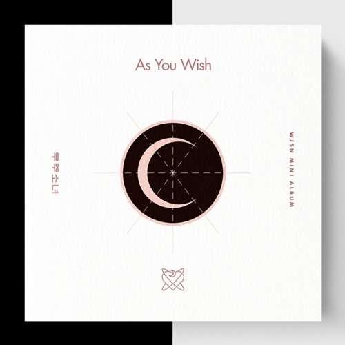 WJSN Lyrics