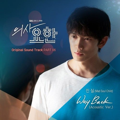 Jinsil – Doctor John OST Part.6 (MP3)