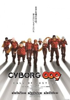 Cyborg 009: Call of Justice 1's Cover Image