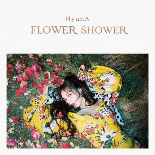 HyunA Lyrics