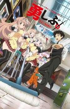 Yuusha ni Narenakatta Ore wa Shibushibu Shuushoku wo Ketsui Shimashita.'s Cover Image