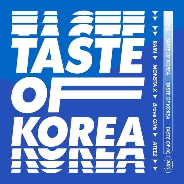 비(RAIN), 몬스타엑스(Monsta X), 브레이브걸스(Bravegirls), ATEEZ (에이티즈) – Summer Taste MP3