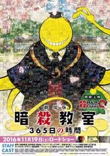 Ansatsu Kyoushitsu: 365-nichi no Jikan's Cover Image