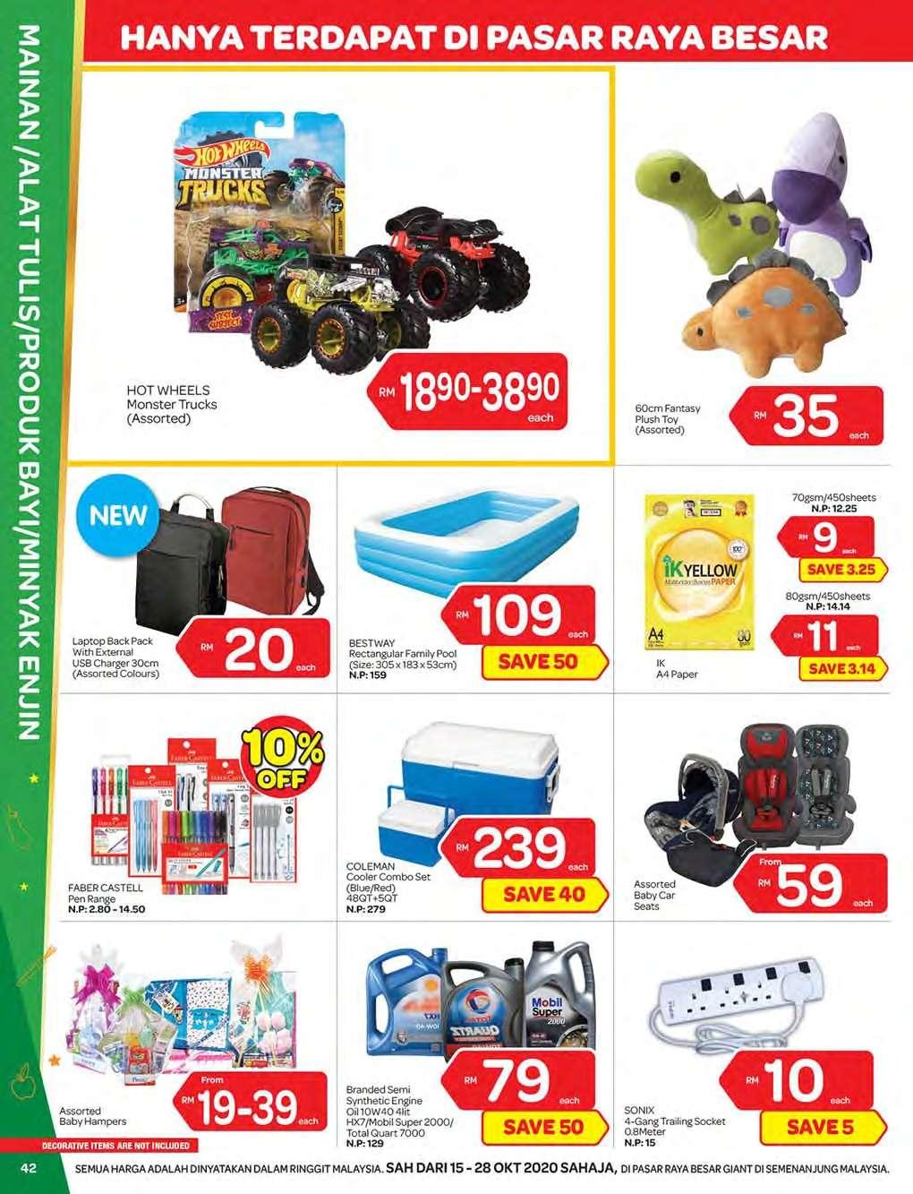 Giant Catalogue (15 October – 28 October 2020)
