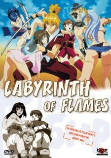 Honoo no Labyrinth Cover Image