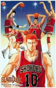 Slam Dunk Cover Image