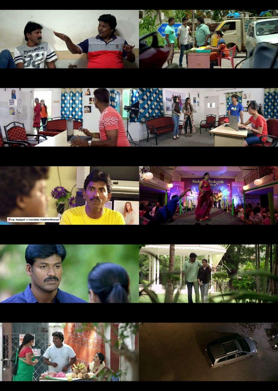 Keikraan Meikkiran (2017) Tamil - 720p - WEB-HD - AVC - AAC-MTR