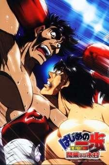 Hajime no Ippo: Mashiba vs. Kimura Cover Image