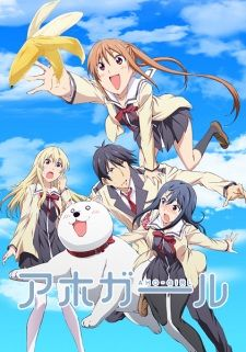Aho Girl's Cover Image