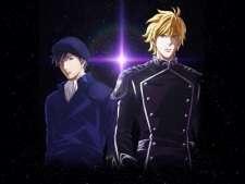 Ginga Eiyuu Densetsu: Die Neue These Seiran 1's Cover Image