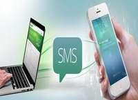 SMS gateway service provider – сервис массовых рассылок IntisTele