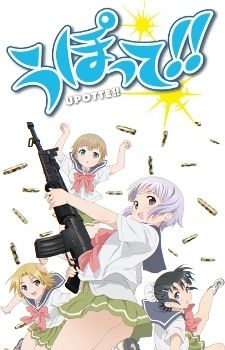 Upotte!!'s Cover Image