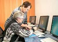 Как жители Новосибирска ищут работу в Интернете