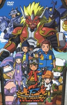Digimon Frontier's Cover Image