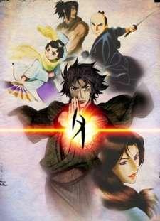 Tenpou Ibun: Ayakashi Ayashi's Cover Image