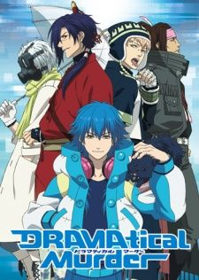 DRAMAtical Murder's Cover Image