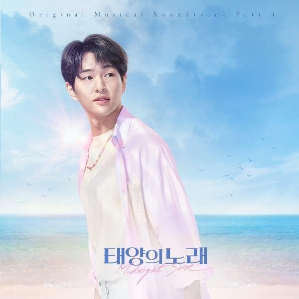 [Single] ONEW, Kei – Midnight Sun OST Part.4 (MP3)