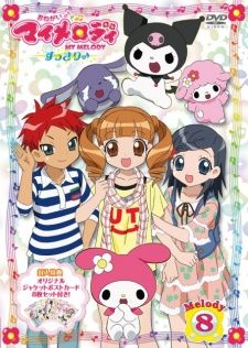 Onegai My Melody Sukkiri♪'s Cover Image