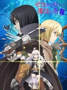 Zero kara Hajimeru Mahou no Sho's Cover Image