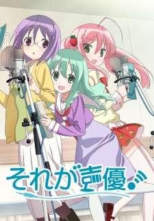 Sore ga Seiyuu!'s Cover Image