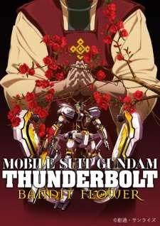 Mobile Suit Gundam Thunderbolt: Bandit Flower's Cover Image