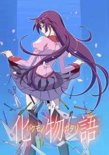 Bakemonogatari's Cover Image