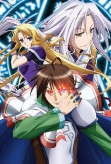 Densetsu no Yuusha no Densetsu: Iris Report's Cover Image