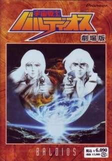 Uchuu Senshi Baldios's Cover Image