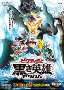 Pokemon Best Wishes!: Victini to Kuroki Eiyuu Zekrom's Cover Image
