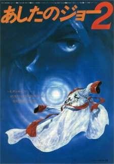 Ashita no Joe 2 (Movie)'s Cover Image
