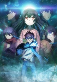 Fate/kaleid liner Prisma☆Illya Movie: Sekka no Chikai's Cover Image