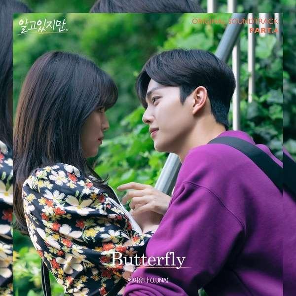 제이유나 (J.UNA) – Butterfly / Nevertheless, OST Part.4 MP3